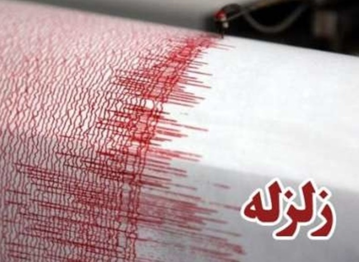 ارونچل پردیش میں محسوس کیے گئے زلزلے کے جھٹکے، کوئی نقصان کی خبر نہیں