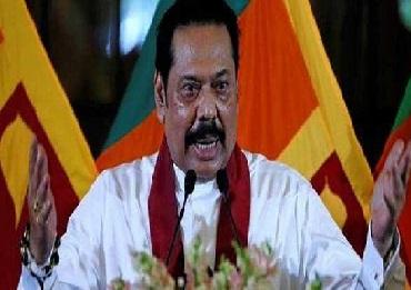 مہندا راج پکشے بنیں گے سری لنکا کے نئے وزیراعظم