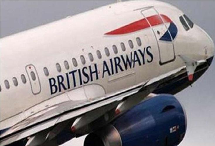 بچے کے رونے پر برٹش ایئرویز نے ہندوستان خاندان کو جہاز سے اتارا، کہانے Bloody ...: رپورٹ