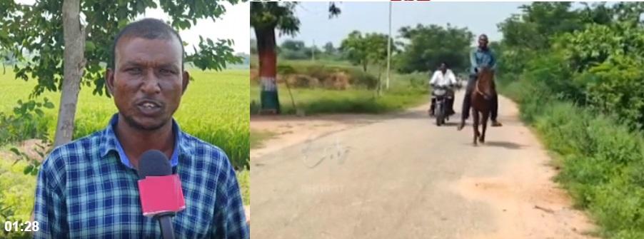 تلنگانہ:پٹرول کی قیمت میں اضافہ،ایک شخص نے بائیک فروخت کرکے گھوڑے کی سواری شروع کردی