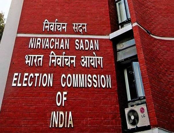 چوتھے مرحلے کی 71 لوک سبھا سیٹوں کے لئے نوٹیفکیشن جاری