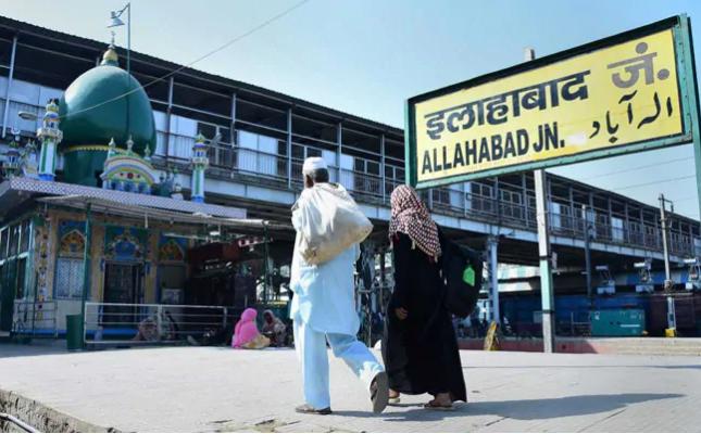 الہ آباد کا نام بدلنے کی تیاریوں کے درمیان اکھلیش کا بیان