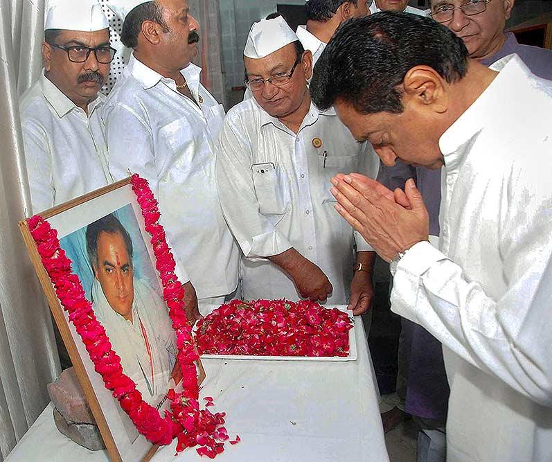 کملناتھ سمیت کانگریس کے لیڈروں نے راجیو گاندھی کو خراج عقیدت پیش کیا