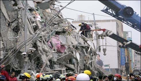 تائیوان زلزلے میں امدادی کام ختم، ہلاکتیں 116