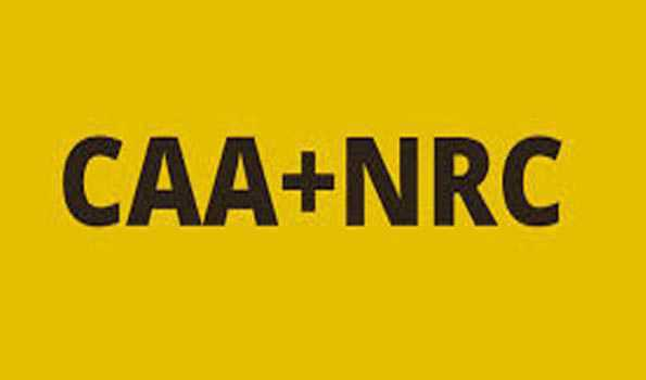 سی اے اے ، این آر سی ، این پی آر کے خلاف پٹنہ میں آج ساتویں دن دھرنا واحتجاج جاری