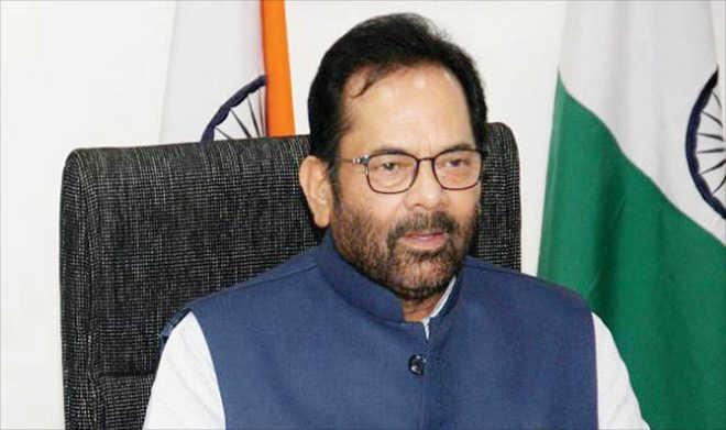مومن اور ملحد دونوں کو ہندوستان میں یکساں آئینی، سماجی حقوق اور تحفظات حاصل۔ مختار عباس نقوی