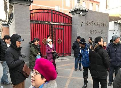 چین: پرائمری اسکول سے نکالا گیا تھا ملازم، غصے میں 20 بچوں پر ہتھوڑے سے کیا حملہ