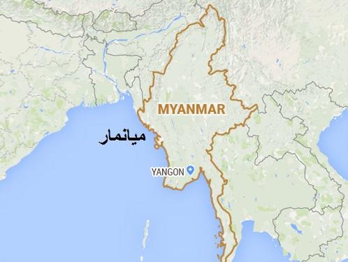 میانمار میں صبح آئے 5.3 شدت کے زلزلے کے جھٹکے، کوئی جانی نقصان نہیں