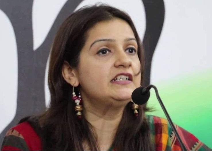 کانگریس نے جیہ پردا کے خلاف اعظم خان کے تبصرہ کی مذمت کی