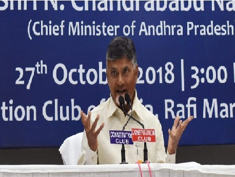 شخصی اور سیاسی مفاد کے لئے سی بی آئی جیسے ادارہ کو کمزور کیا گیا ملک میں نریندر مودی حکومت ناکام ہوگئی : چندرابابو کی پریس کانفرنس
