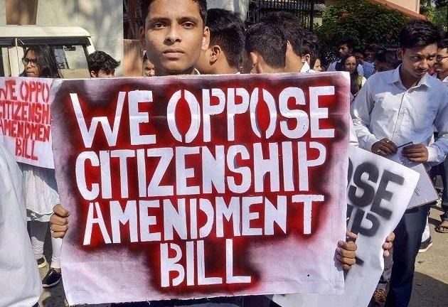 شہریت بل پرعوامی مظاہرہ ،عدالت بھی جائیں گے:ترنمول