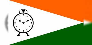 مودی حکومت ایسٹ انڈیا کمپنی جیسا سلوک کررہی ہے: این سی پی