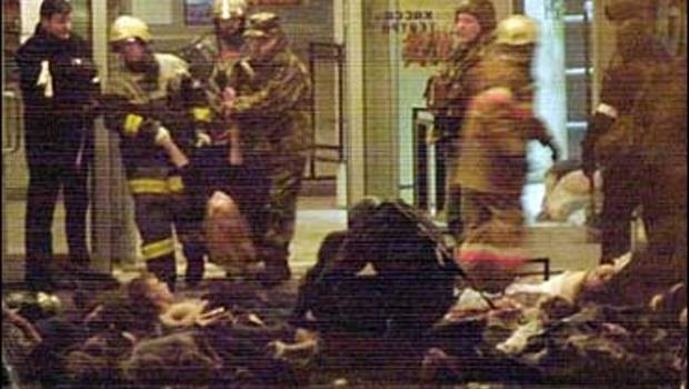 ماسکو میں ٹریفک پولیس کی چوکی پر ہوئے حملے کی ذمہ داری داعش نے لی
