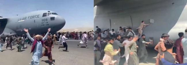 کابل ائرپورٹ سے امریکی فضائیہ کا طیارہ اڑنے سے تین افراد ہلاک