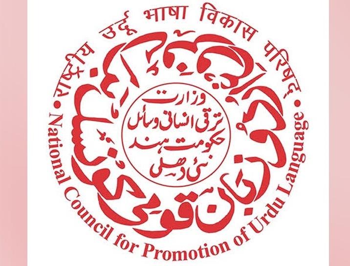 اردو کونسل کی عالمی اردو کانفرنس میں پاکستانی ادیبوں کی شرکت منسوخ