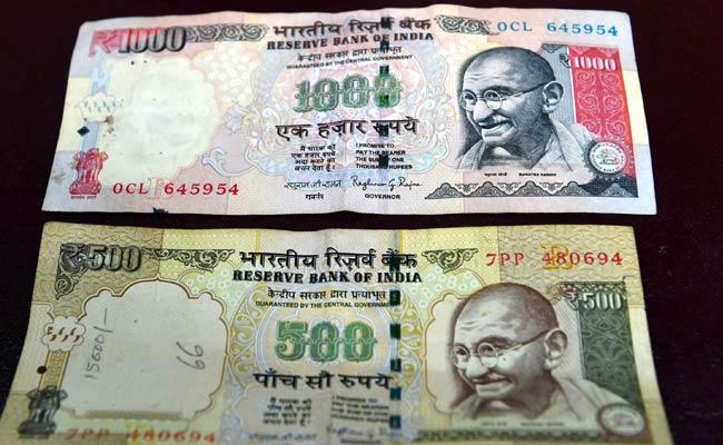 کل سے محض دو ہزار روپے کی حد تک پرانی ممنوعہ کرنسیاں تبدیل کی جا سکیں گی
