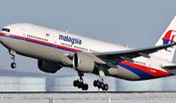 لاپتہ ملایشیائی ہوائی جہاز ایم ایچ 370 کے سلسلے میں دائر مقدمہ خارج