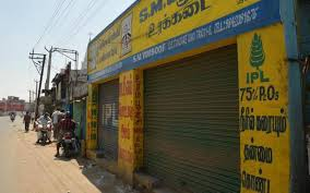 حیدرآباد میں دوپہر سے پہلے ہی دکانات بند کروائی دی گئی