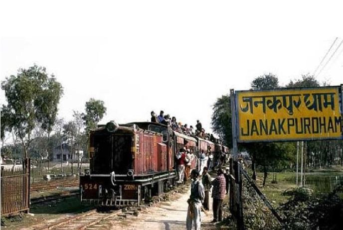 ہند-نیپال کے رمیان جلد شروع ہوگی ریل سرویس