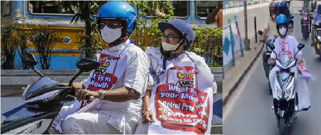 ممتا بنرجی نے پیٹرول کی بڑھتی قیمتوں پر کیا انوکھا احتجاج