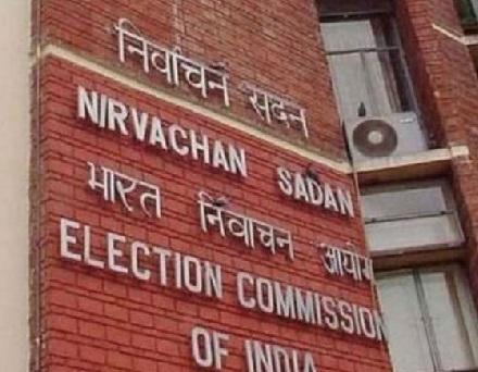 الیکشن کمیشن نے تلنگانہ کے پانچ اضلاع میں ویڈیو کانفرنس منعقد کی