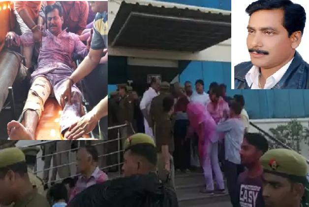 یوپی: ہولی ملن کے دوران لکھیم پور کے بی جے پی ایم ایل اے کو گولی ماری