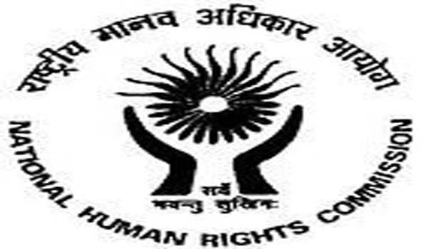 ایمنسٹی انٹرنیشنل کے معاملے میں کمیشن نے وزارت داخلہ سے جواب طلب کیا