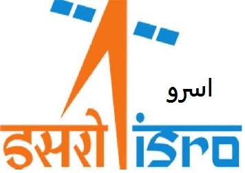 ہندوستان کی خلا میں 'سولرمشن'بھیجنے کی تیاری