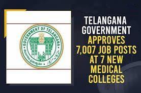 تلنگانہ حکومت نے سات میڈیکل کالجس کیلئے 7007عہدوں کی منظوری دی