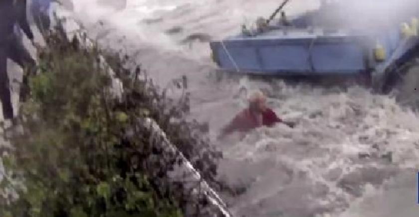 سمندری طوفان نکول برمودا سے ٹکرا گیا