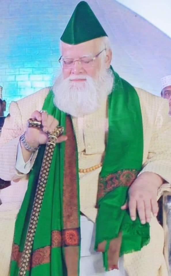 حضرت پیر سید کاظم پاشاہ قادری الموسوی الجیلانی قبلہ کا سانحہ ارتحال