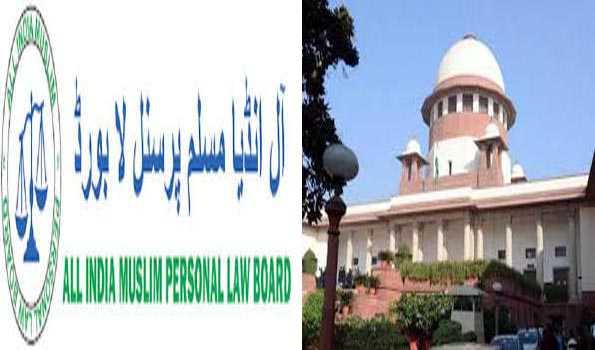 نکاح حلالہ معاملہ :پرسنل لا بورڈ نے فریق بننے کے لئے عرضی دائر کی