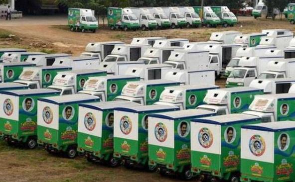 آندھرا پردیش: پی ڈی ایس سسٹم میں انقلابی تبدیلی، راشن کی ہوم ڈیلیوری کے لیے 9،260 گاڑیوں کا آغاز