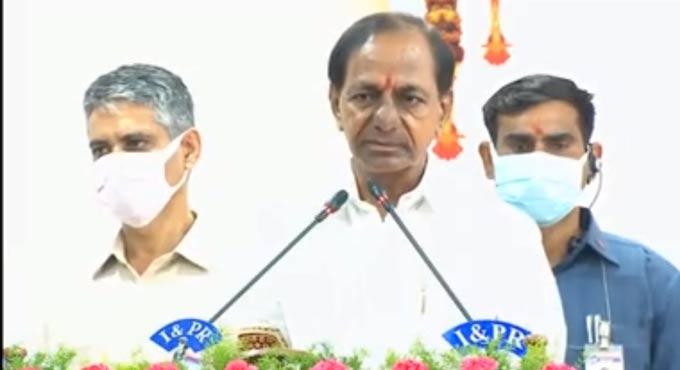 وزیراعلیٰ کے سی آر نے ضلع ہنماکونڈا کا اعلان کیا