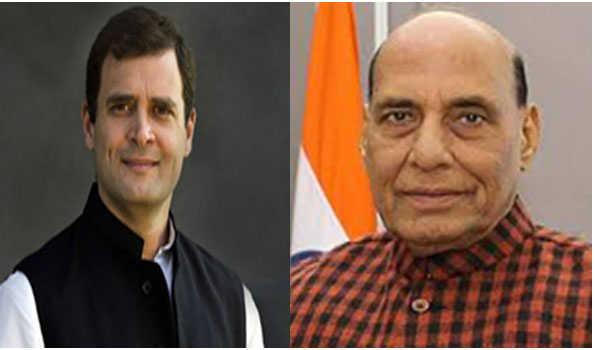 راہل نے طنز کرتے ہوئے راج ناتھ سے جواب طلب کیا
