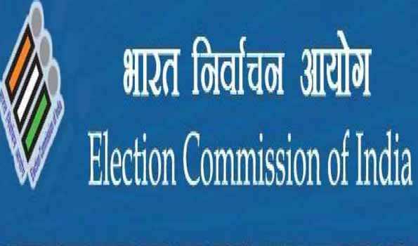 جنتا دل (یو) کو 'تیر' انتخابی نشان الاٹ نہیں:کمیشن