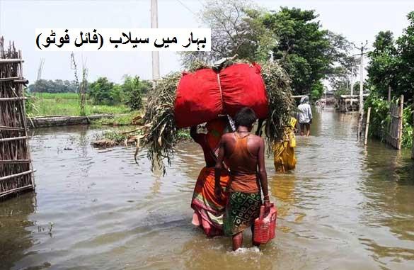 بہار سیلاب میں مرنے والوں کی تعداد 168 ہوئی، گنگا کے پانی کی سطح میں آئی کمی