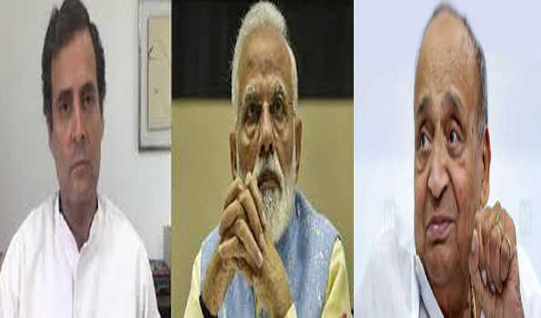 راجیہ سبھا رکن ایم پی رویندر کمار کے انتقال پر مودی،راہل کا اظہار تعزیت
