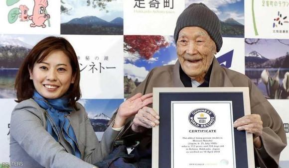 دنیا کےمعمرترین جاپانی شخص کا 113 سال کی عمر میں اچانک انتقال