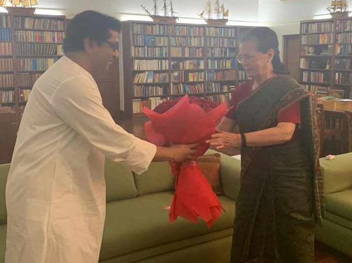 سونیا سے ملنے پہنچے راج ٹھاکرے
