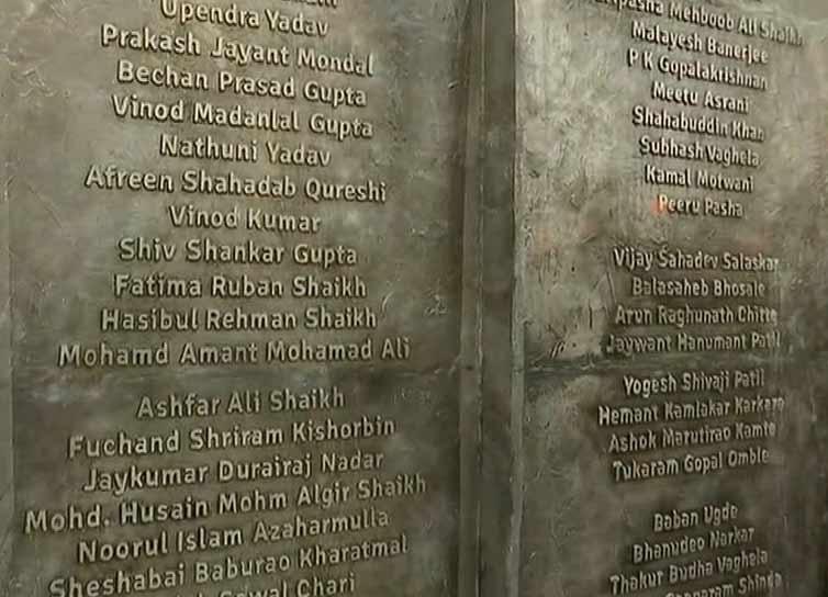 نریمن لائٹ ہاؤس میں 26/11 کے متاثرین کی یاد میں لگی تختی کا ہوا افتتاح