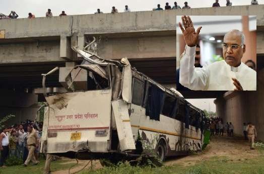 صدر کووند کا آگرہ بس حادثے پر اظہار رنج