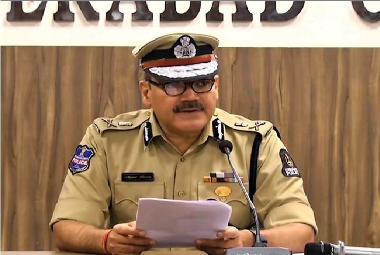 عوام کرفیو کے قوانین پر صحیح طریقہ سے عمل کریں:کمشنر پولیس حیدرآباد