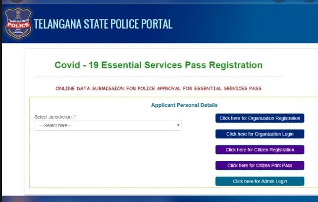 لاک ڈاون۔حیدرآباد سٹی پولیس نے آن لائن ای پاس کے نئے ورژن کا آغاز کیا