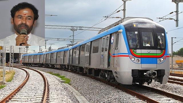 حیدرآباد میٹرو ریل کی خدمات کو پراناشہر حیدرآباد تک توسیع دی جائے:کشن ریڈی