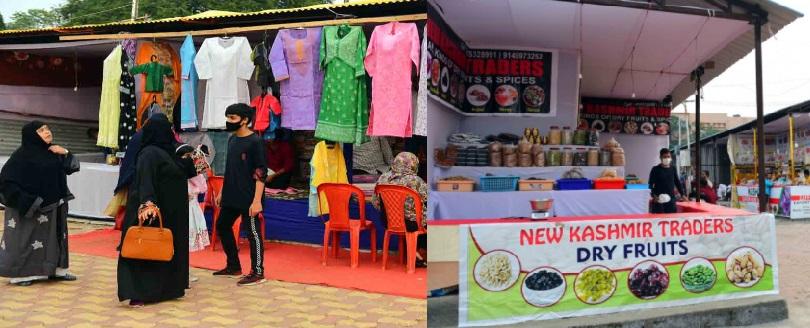 حیدرآباد: نمائش میدان میں منی نمائش کا آغاز