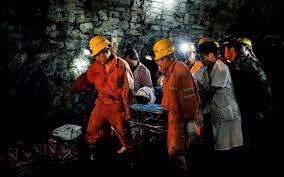 چین میں کوئلہ کان میں دھماکہ، 13 ہلاک