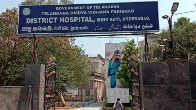 تنخواہوں میں اضافہ کا مطالبہ۔حیدرآباد کے کنگ کوٹھی اسپتال کے اہلکاروں کا احتجاج