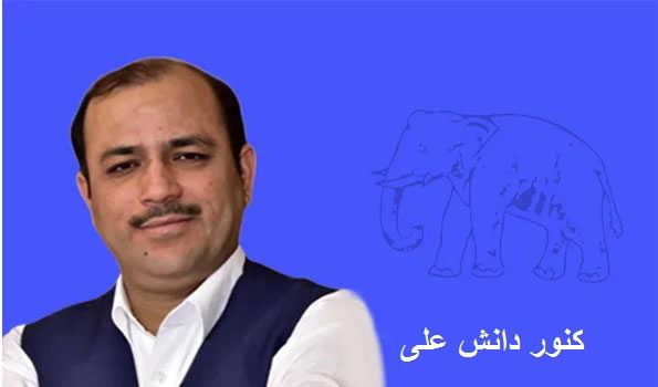 جامعہ ملیہ اسلامیہ کے ساتھ حکومت کے امتیازی سلوک پر وزیر اعظم مودی کو کنور دانش علی کا خط