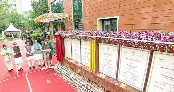 وزیر اعظم مودی کے ہاتھوں وزارت دفاع کے دفاتر کے کیمپس کا افتتاح
